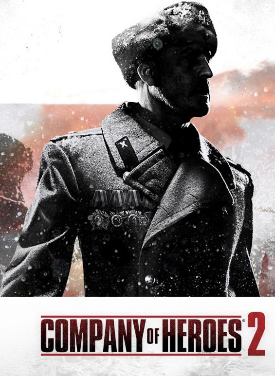 Metal Gear Solid Noobtubetv